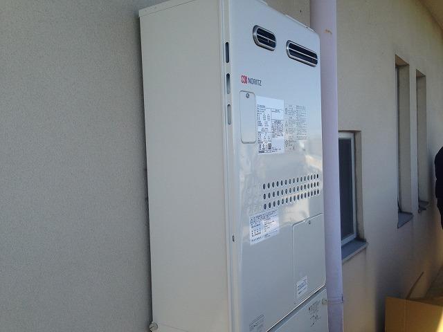 名古屋市熱田区N様邸熱源機取替工事 施工事例 GTH-2444SAWX6H