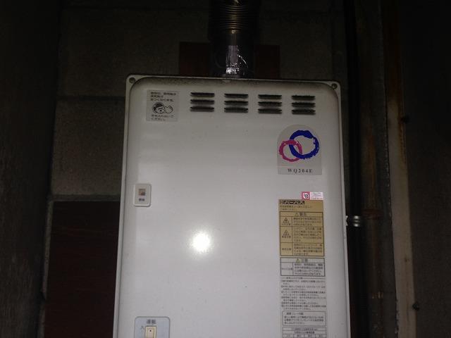 名古屋市中村区F様邸給湯器取替工事 施工事例 施工前