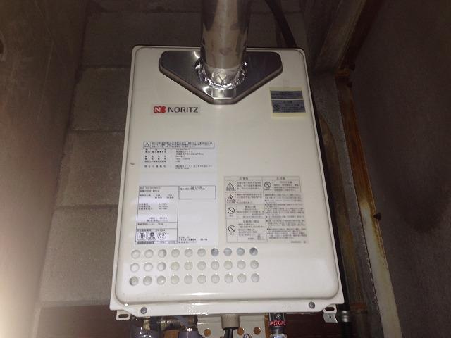 名古屋市中村区F様邸給湯器取替工事 施工事例 完成GQ-2037WS-C
