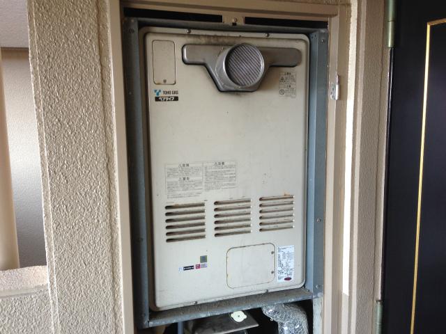 ガスふろ給湯器取替工事(あま市)施工前