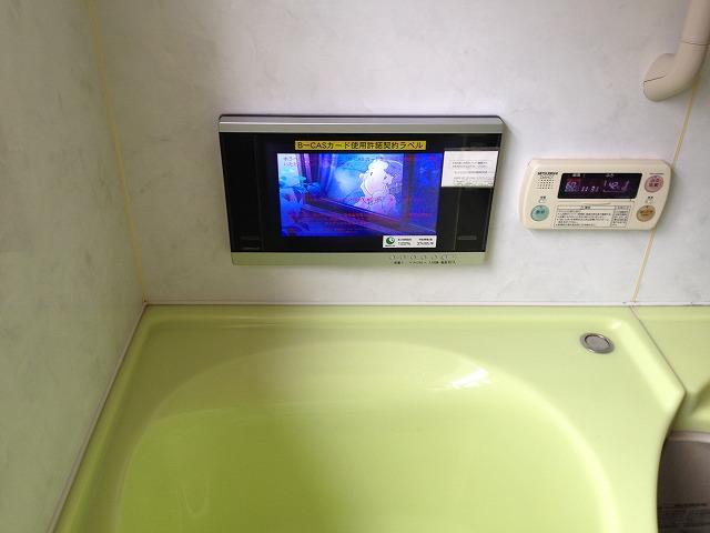 愛知県西尾市浴室テレビ取替工事 完成GK9HX1231