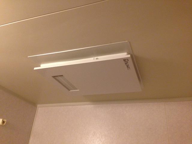 岐阜県大垣市浴室暖房乾燥機取替工事 完成V-142BZ