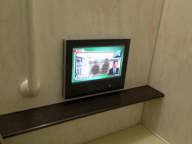 愛知県高浜市N様邸浴室テレビ取替工事 完成YTVD-1203W