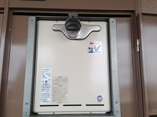 愛知県春日井市Y様邸給湯器取替工事 完成RUF-A2400SAT