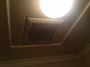 名古屋市名東区I様邸浴室換気扇取替工事 施工事例 施工前