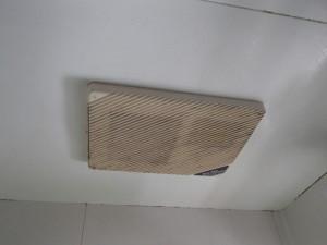 パナソニック浴室暖房乾燥機取替工事(名古屋市千種区)施工前
