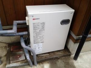 豊川市石油給湯器取替工事 完成OTQ-3701Y