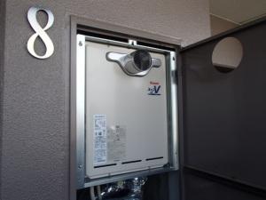 リンナイ RUF-A2000SAT(A)・MBC-120V