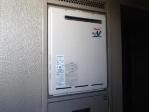 リンナイ RUF-A2000SAW(A)・MBC-120V