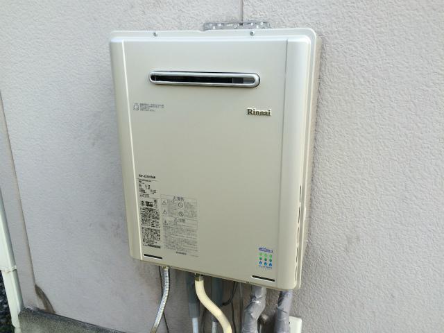 リンナイ RUF-E2005SAW(A)