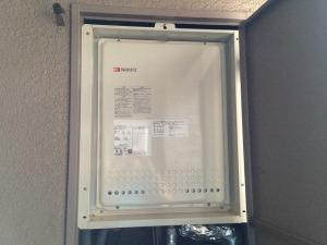 春日井市 ガスふろ給湯器 完成 GT-2050SAWX-TB