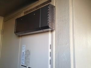 尾張旭市 ガスふろ給湯器取替工 完成RUF-A2000SAW+ROP-A305