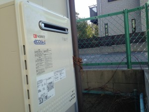 豊田市 ガスふろ給湯器 完成GT-C2052SAWX