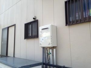 扶桑町 ガスふろ給湯器取替工事 完成GT-C2052SAWX