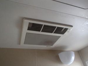 三菱浴室換気扇取替工事(みよし市)施工前
