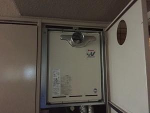ガスふろ給湯器取替工事(名古屋市千種区)完成RUF-A2400SAT