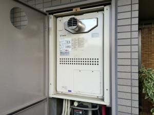 ガスふろ給湯器取替工事(日進市)施工前