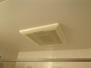 三菱浴室換気扇取替工事(瀬戸市下陣屋町)施工前