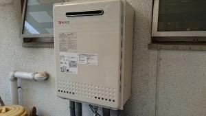 ノーリツ GT-2050SAWX-2