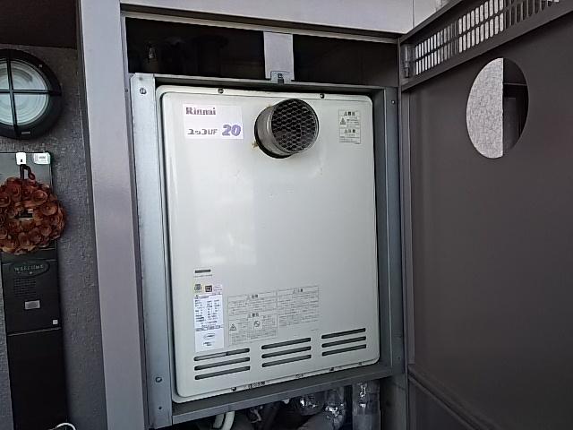春日井市中央通ガス給湯器工事