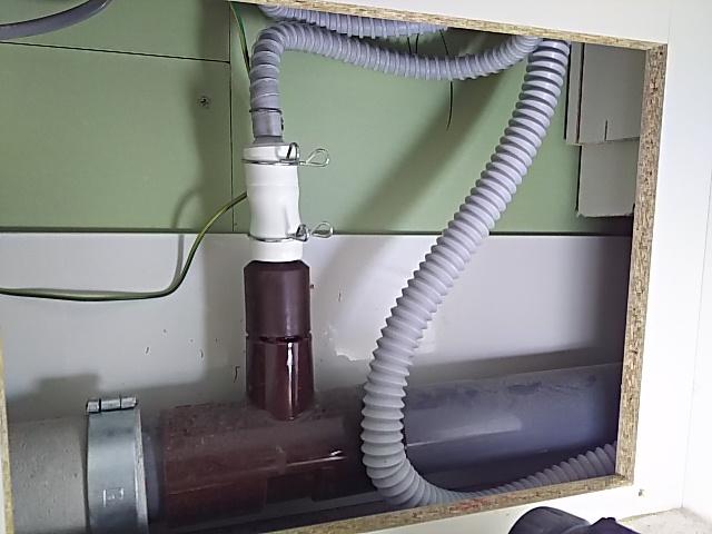 食洗機用排水