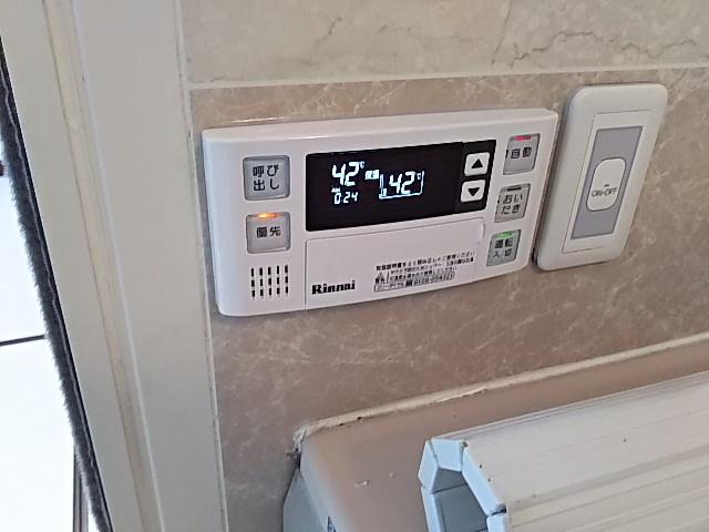 豊橋市据置型設置給湯器取替工事 浴室リモコン取替完了
