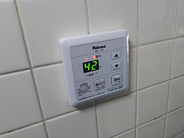 台所リモコン MC130