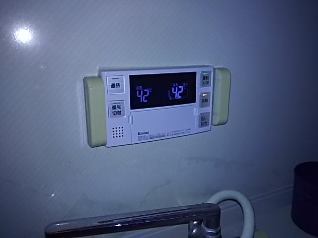 据置型エコジョーズ取替工事 浴室リモコン取替完了後。