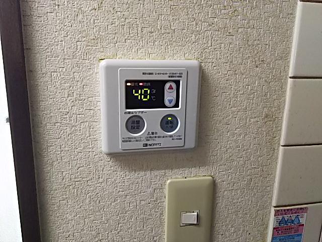 台所リモコンRC-7606M