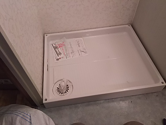 TOTO 洗濯機パン PWP800-LBW