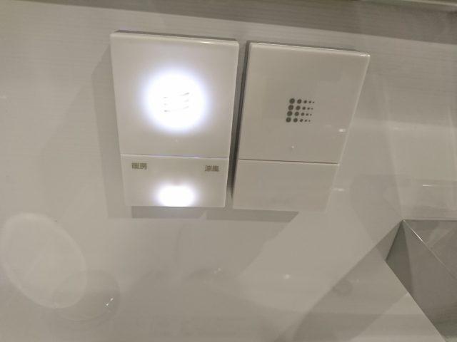 浴室暖房乾燥機、ブローバスリモコン