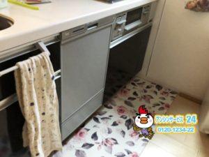 リンナイ RSW-SD401LPE