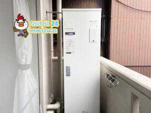 三菱 SRG-201G-B