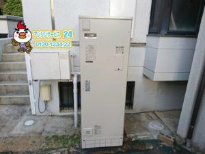 三菱 SRG-376G
