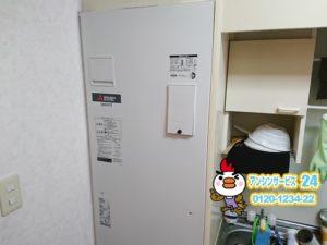 三菱 SRG-201G