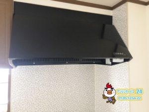 富士工業BDR-3HL-901BK