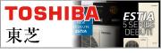 東芝(TOSHIBA) 電気温水器 名古屋水道屋さん|名古屋水道.com