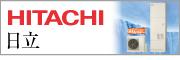 日立(HITACHI) 電気温水器 名古屋水道屋さん|名古屋水道.com