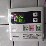 台所リモコン MC-120V